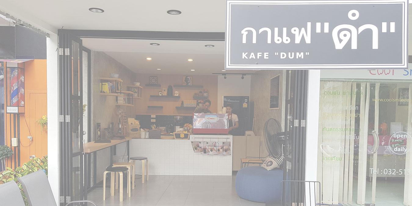 "KAFE ""DUM"" | Hua Hin | Thailand"