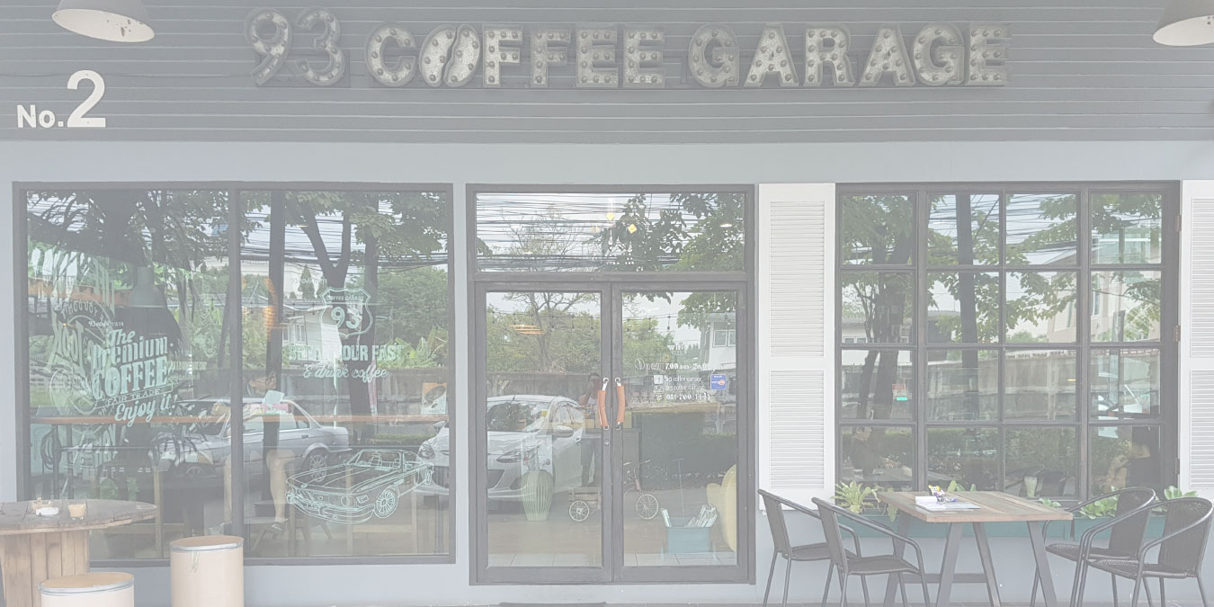 93 Coffee Garage | Bang Chak | Bangkok | Thailand