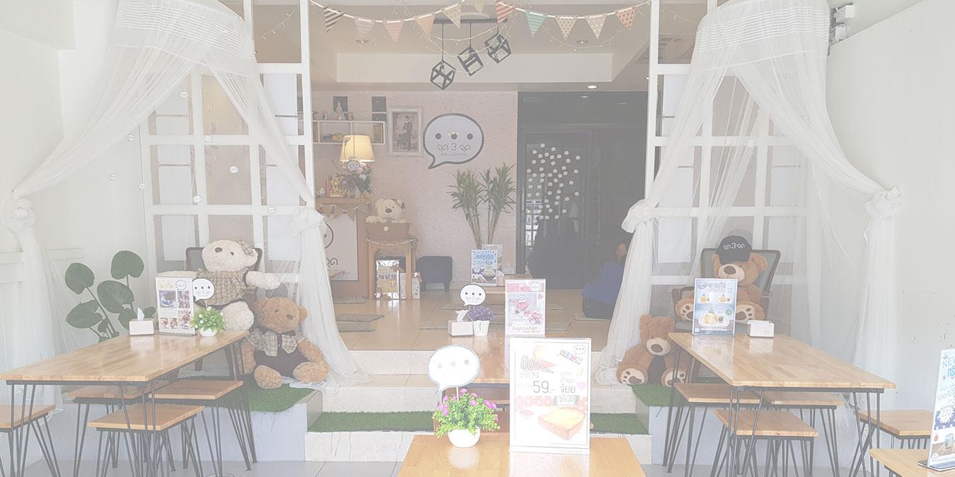 จุด3จุดสาขาหัวหิน | 3 Dots Cafe | Hua Hin | Thailand