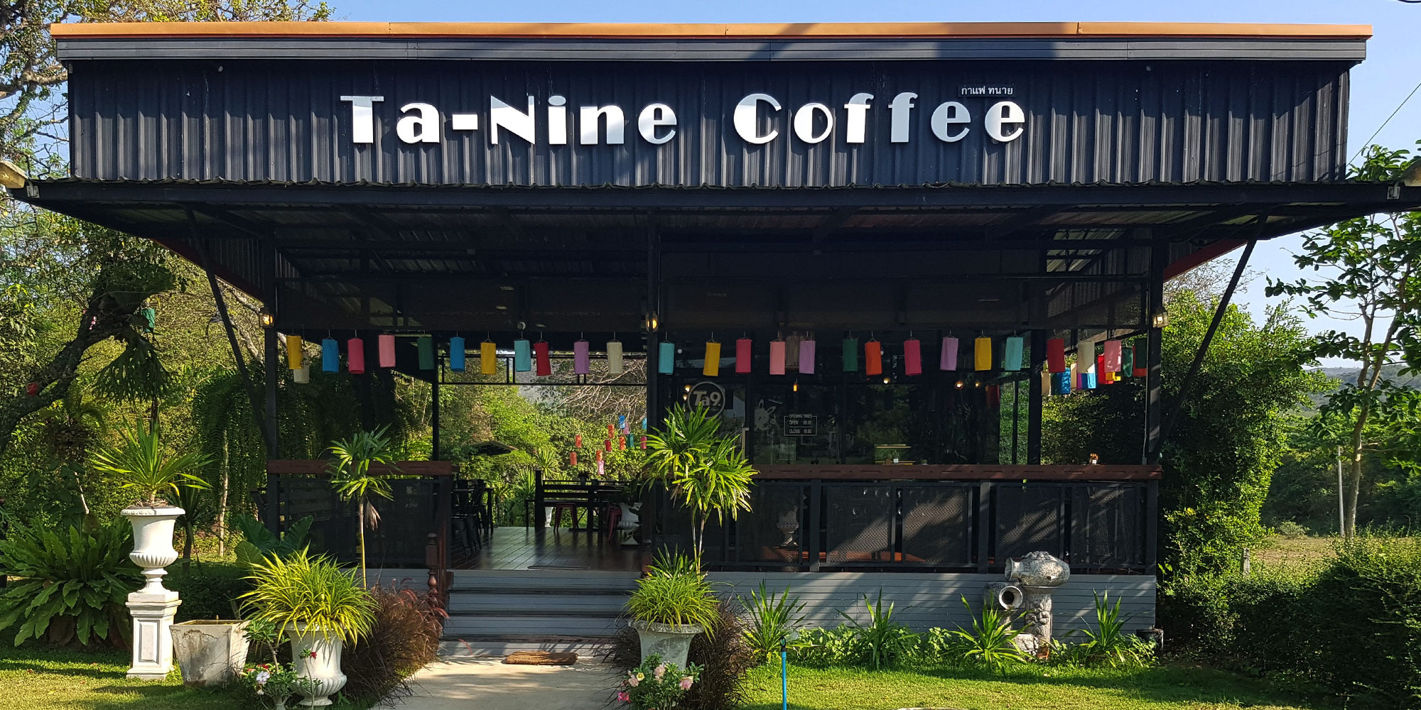 Ta9 Coffee | Kaeng Krachan | Thailand