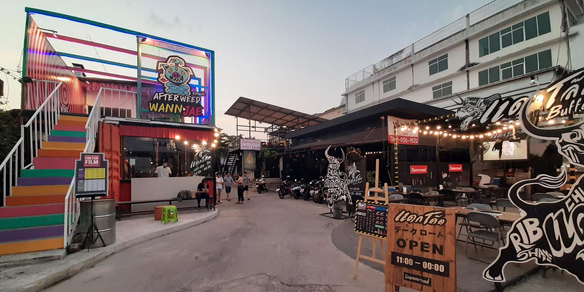 แดกโล๊ด | Beef Buffet | Udon Thani | Thailand